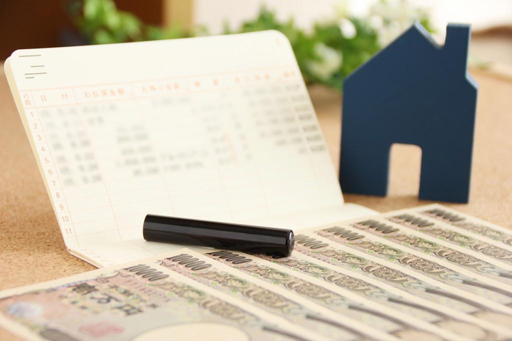 手の届く価格 資金計画